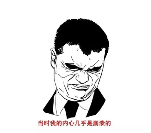 码农 微信头像卡通