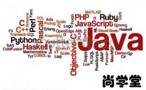 Java包相关概念-尚学堂Java培训